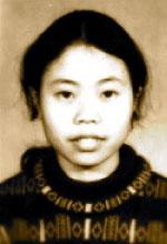 王积琴(王积凤姐姐)