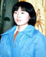 魏丽梅(夫刘阳锡)